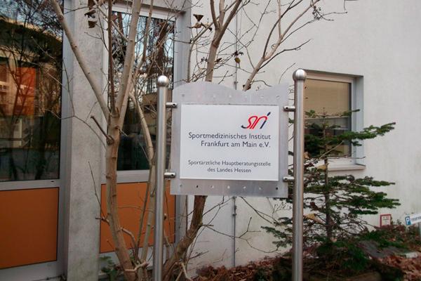 Институт спортивной медицине, Франкфурт, Германия.