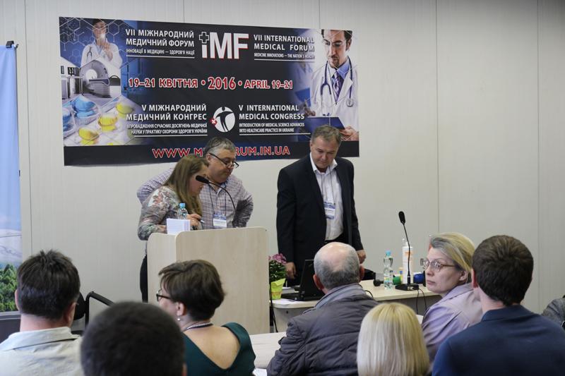 Доклад Марихина Вадима Генадиевича на конференции по ударно-волновой терапии
