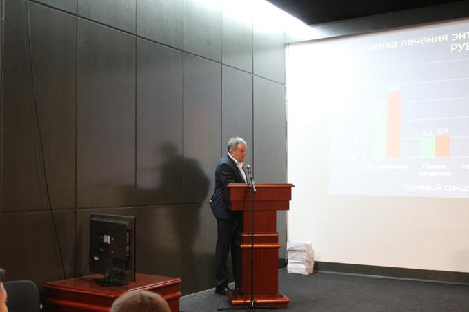 Доклад травматолога медицинского центра Аватаж Марихина В.Г на 17 съезде ортопедов-травматологов Украины.