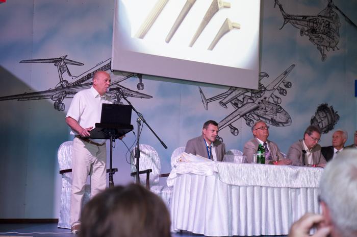 Доклады специалистов на конференции.