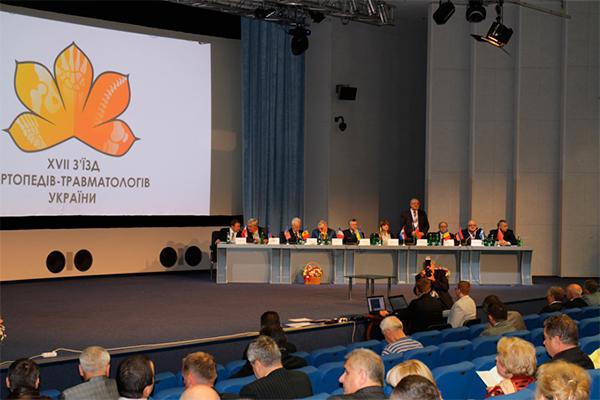 Доклады врачей медицинского центра Аватаж на 17 съезде травматологов Украины.