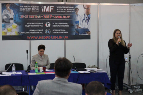 Наталья Воронкова открывает конференцию Shockwave Kiev 2017