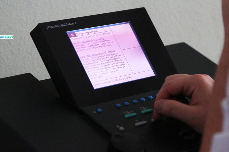 Выбор программ для проведения миостимуляции и электротерапии.
