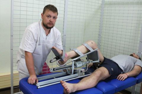 Механотерапия после травмы колена