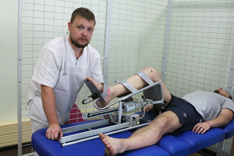 Ребилитация после травмы коленного сустава где можно приобрести диск с зарядкой для коленных суставов