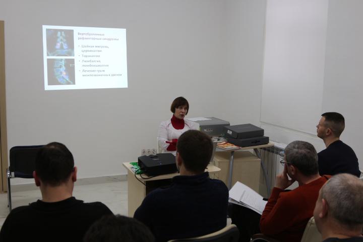Презентация на тему эффективности использования УВТ при грыжах межпозвонковых дисков.